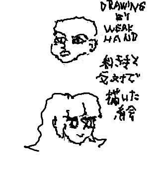 drawing-by-left-hand.png