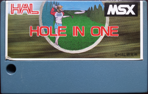 MSX---Hole-in-One---cartridge.png