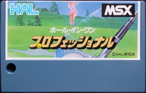 MSX---Hole-in-One-Professional---cartridge.png