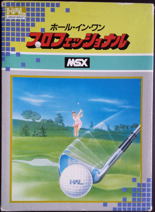 MSX---Hole-in-One-Professional---front.png