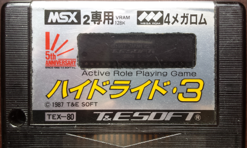 MSX---Hydlide-3---cartridge.png