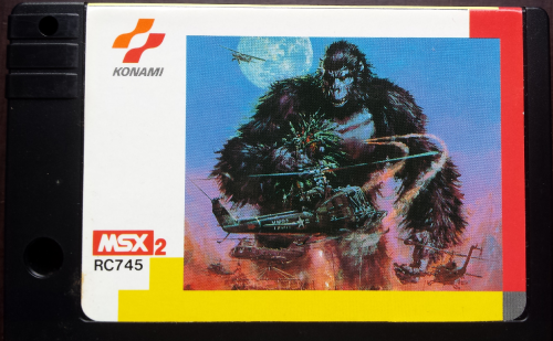 MSX---King-Kong-2---cartridge.png