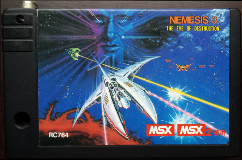MSX---Nemesis-3---cartridge.png