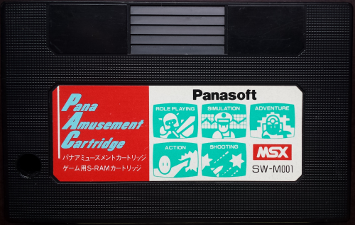 MSX---PAC---cartridge.png