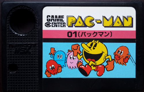 MSX---Pac-Man---cartridge.png