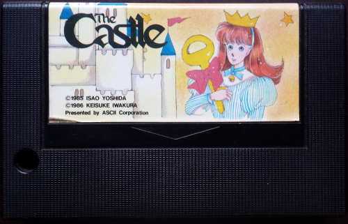 MSX---The-Castle---cartridge.png