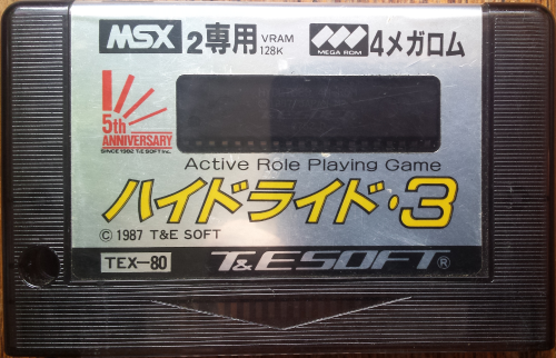MSX---Hydlide3---cartridge.png