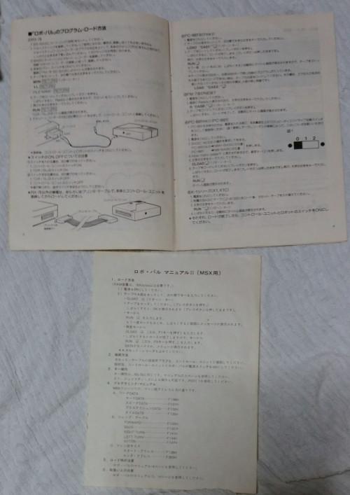 manual-and-MSX-ver-leaflet.jpg