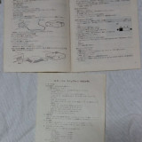 manual-and-MSX-ver-leaflet