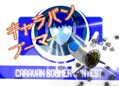 Caravan3.jpg
