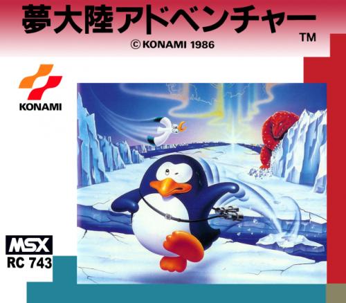 Penguin-1.png
