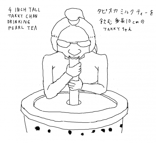 pearl-tea-takky.png