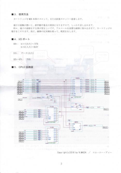 mos-p1f1-manual-p2.jpg