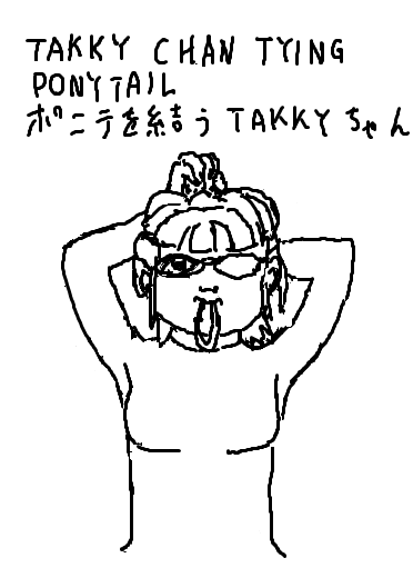 Takky chan, that tiny girl floating around over my pics is tying her trademark ponytail with the hair rubber in her mouth. Notice her ears that are usually hidden beneath side hairs are visible, and her droopy eye showing through the goggle. Certain nothing to do with MSX.
