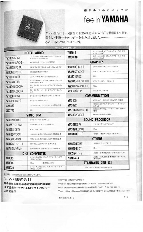 yamaha-V99C37-advertisement-saying-it-is-coprocessor-of-V9938.jpg