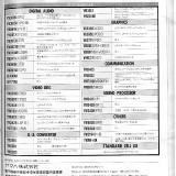 yamaha-V99C37-advertisement-saying-it-is-coprocessor-of-V9938
