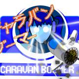 CaravanBoomer