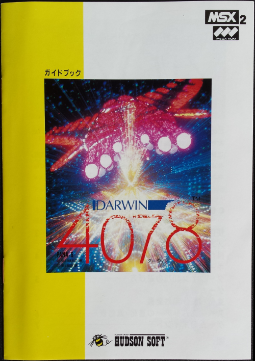 MSX---Darwin-4078---Booklet---front.png