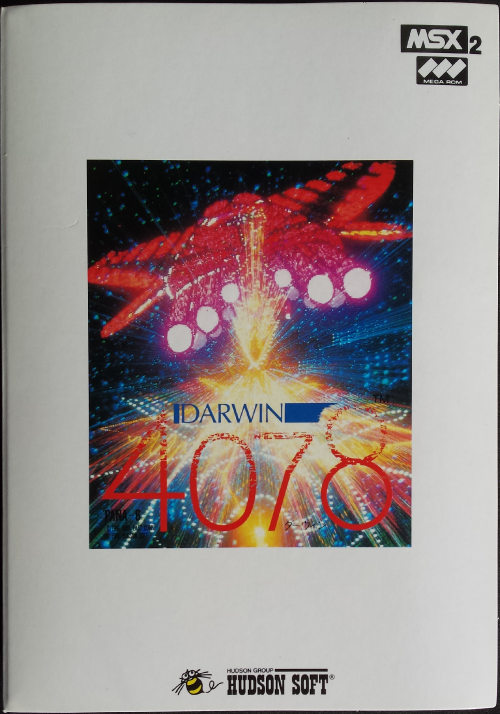 MSX---Darwin-4078---Box---Front.png