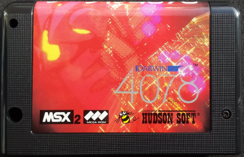 MSX---Darwin-4078---Cartridge.png