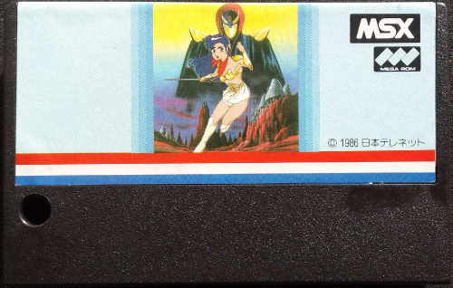 MSX---Fantasm-Soldier-Valis---Cartridge.png