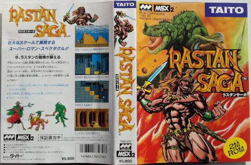 MSX---Rastan-Saga---Cover.png