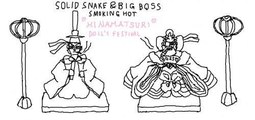 snake-and-big-boss-in-hinamatsuri-attire.png
