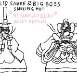 snake-and-big-boss-in-hinamatsuri-attire