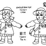 kindergarten-takky-cha
