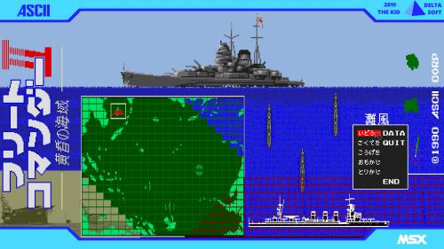 MSX FleetCommander2