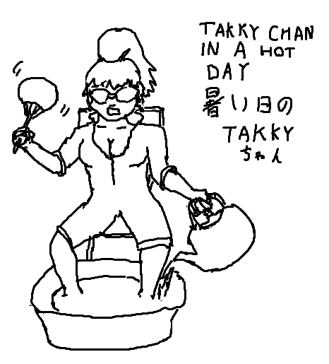 takky-with-fan-and-basin.png