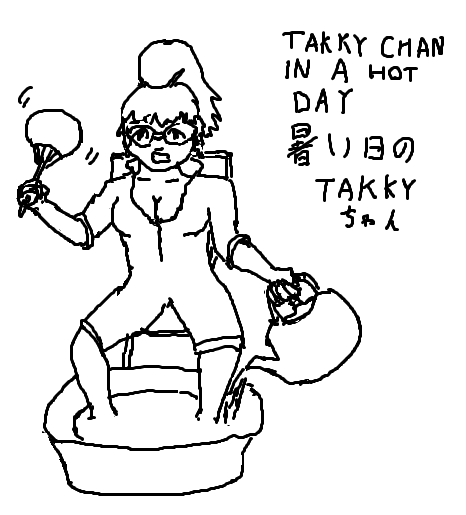 takky-with-fan-and-basin_eyes.png