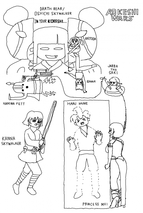 kokeshi-wars_kanna-skywalker-and-co.png