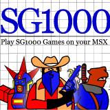 SG1000-2