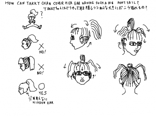 takky-chan-side-hair-analysis.png