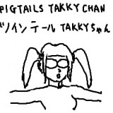 pigtails-takky-chan