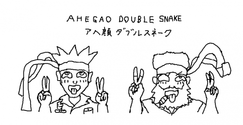 ahegao-twin-snake.png
