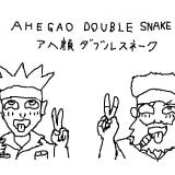 ahegao-twin-snake