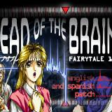 BrainDeathES2
