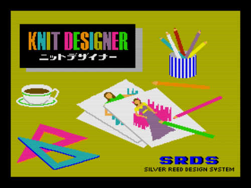 openmsx0001.png