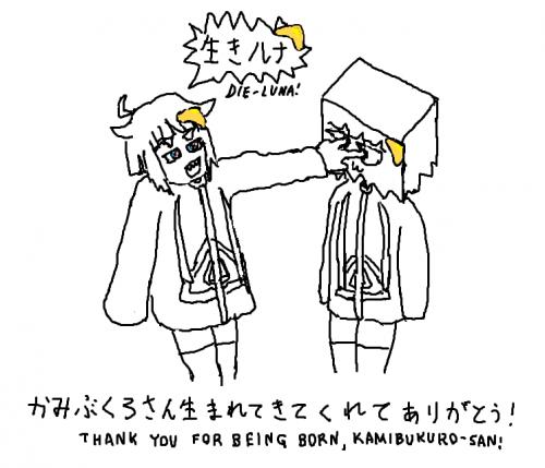 kamibukuro-anniversary-present.png