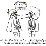 kamibukuro-anniversary-present