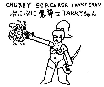 sorcerer-takky-chan.png