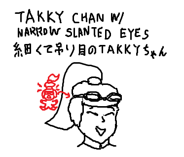 takky-chan-with-narrow-slanted-eyes_hair-clipped-by-band.png