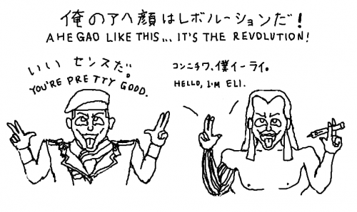 Revolver Ocelot from Metal Gear Solid 3 and 4 doing ahegao. Only partially related to MSX.