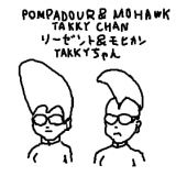 pompadour-and-mohawk-takky-chan