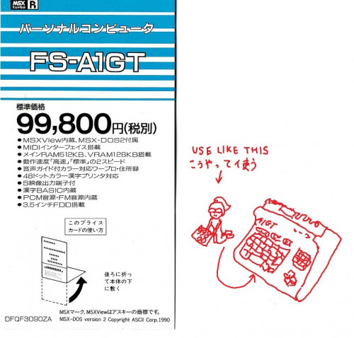 fs-a1gt-price-card-and-its-usage-explained-by-takky-chan.jpg
