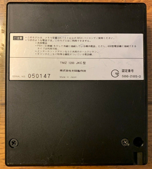 s-l1600-3.jpg