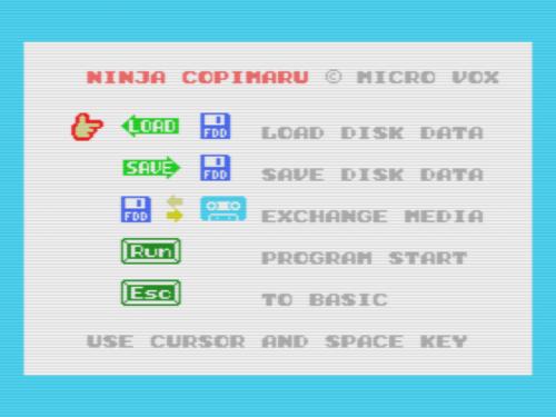 ninja-copimaru-kun-menu-opened-by-_cpm-when-there-is-fdd.png