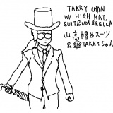 takky-chan-in-hat-and-suit
